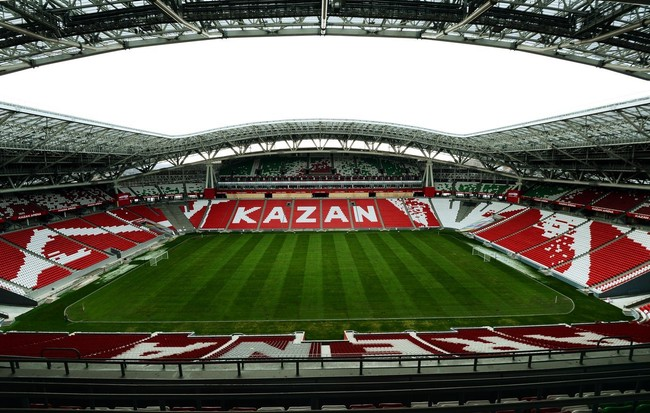Казань-Арена