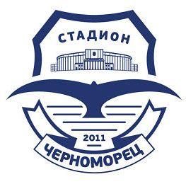 Эмблема стадиона Черноморец