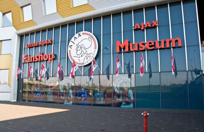 Музей Аякса