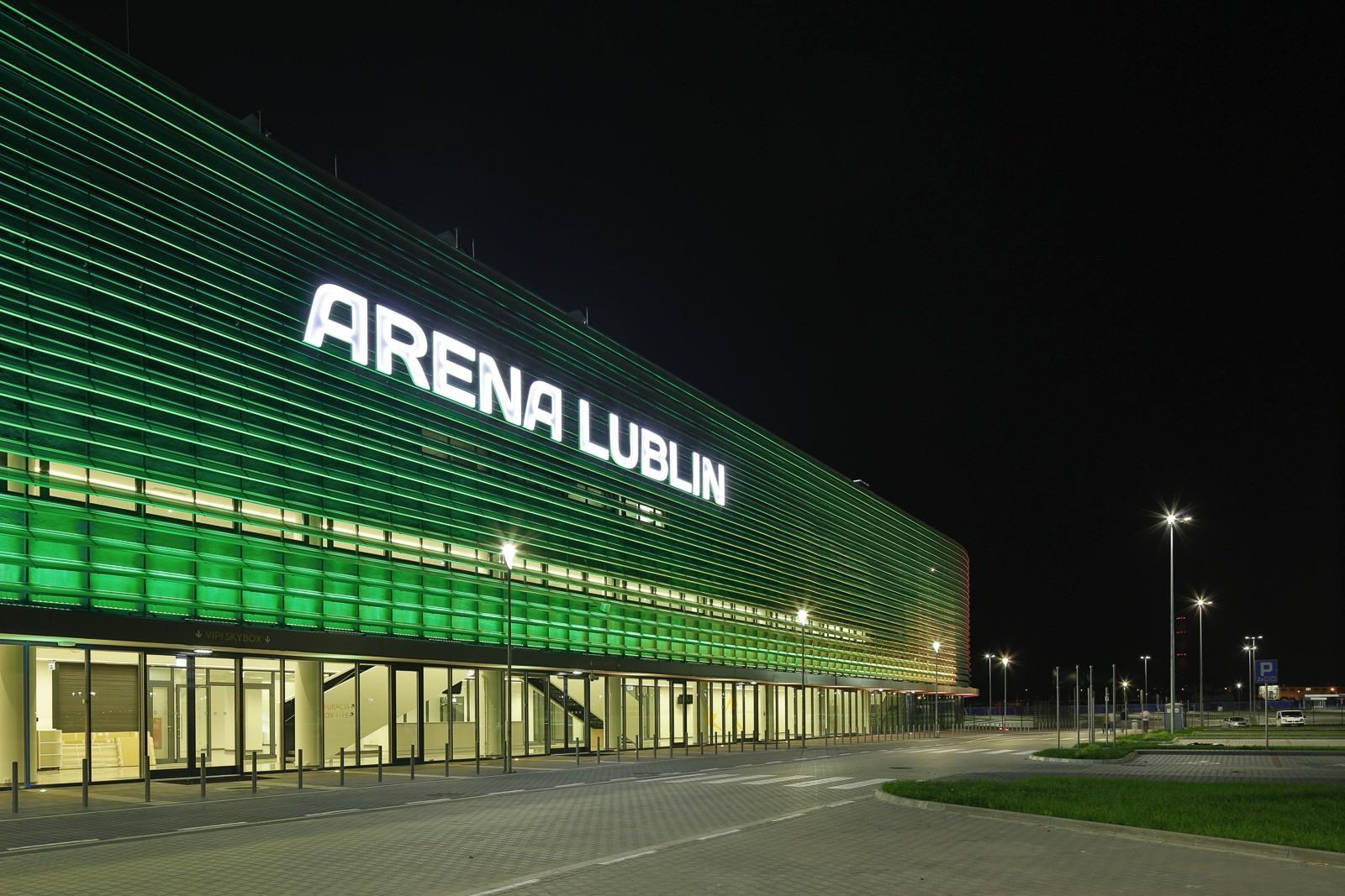 Арена Люблин