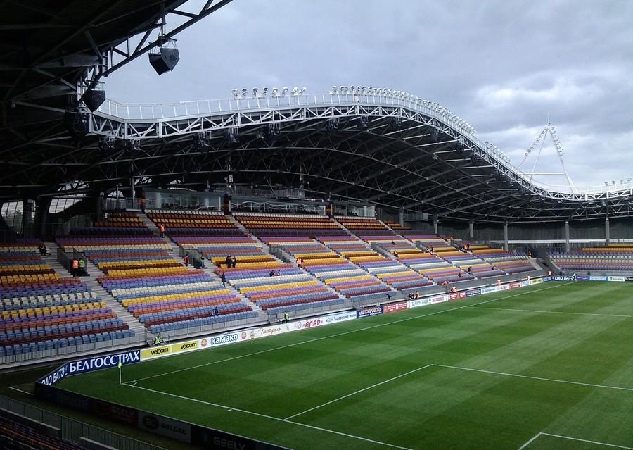 Борисов Арена