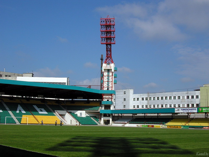 Центральный стадион Гомеля