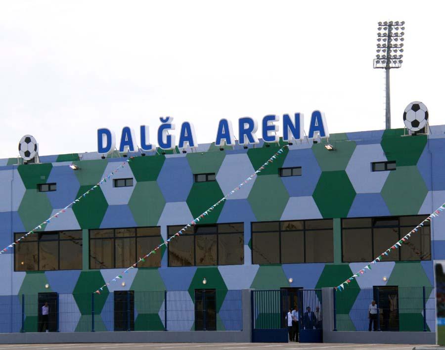 Далга Арена