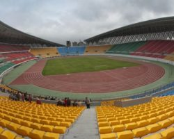 Олимпийский центр Гуйяна