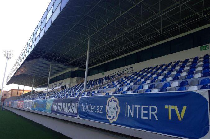 Интер-Арена