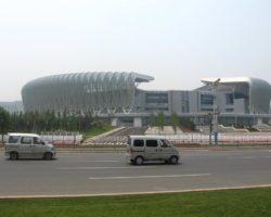 Цзинаньский стадион олимпийских видов спорта