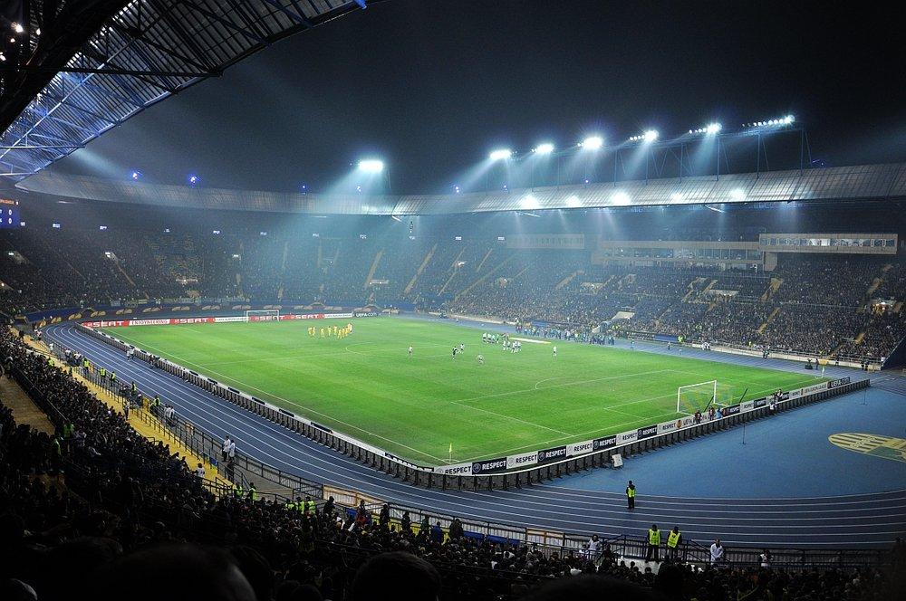 Стадион Металлист