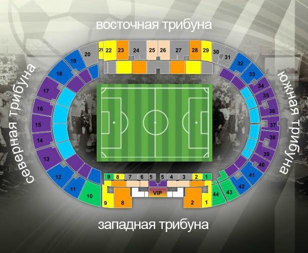 Схема секторов стадиона Металлист