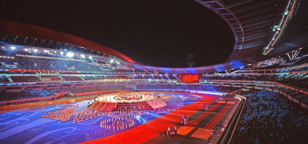 Нанкинский центр олимпийских видов спорта