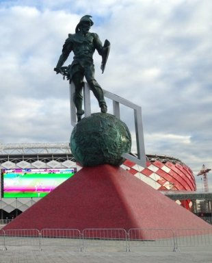 Статуя гладиатора