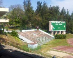 Стадион Педро Марреро