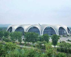 Стадион Первого Мая