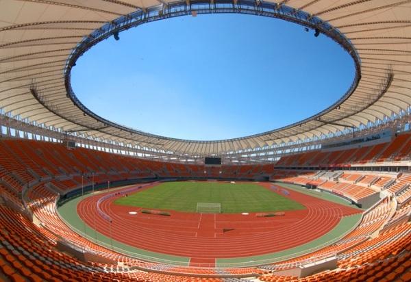 liaoning-panjin-stadium