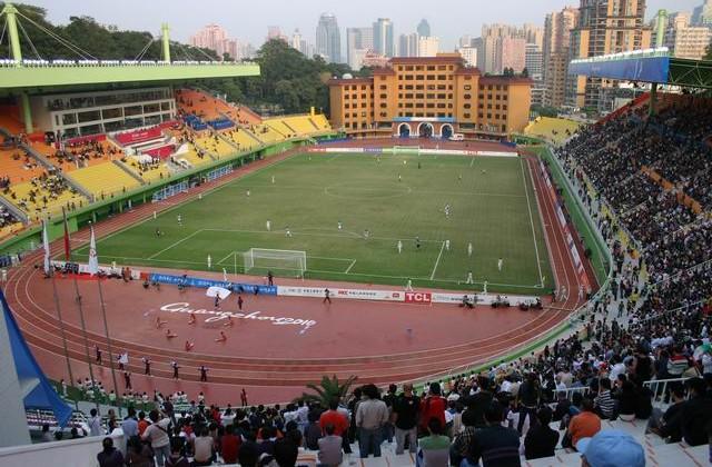 yuexiushan-stadium