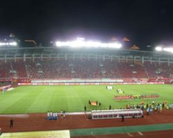 Стадион Тяньхэ