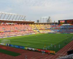 Стадион Пролетарий