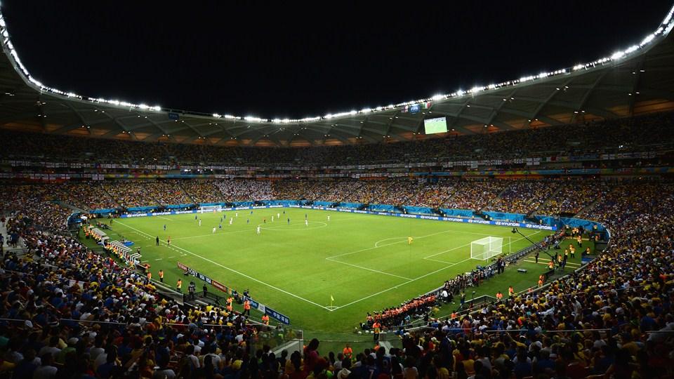 Арена Амазония