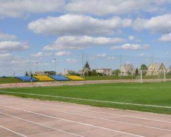 Городской стадион Пакруойиса