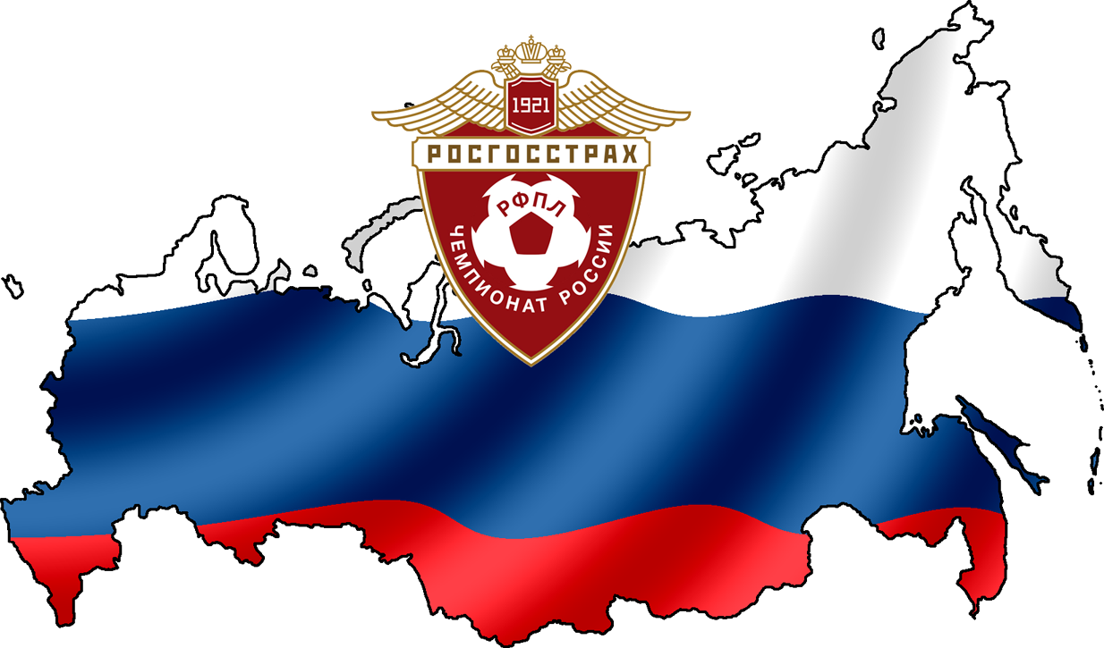 russian-league-logo