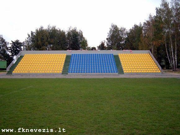 Центральный стадион Кедайняй