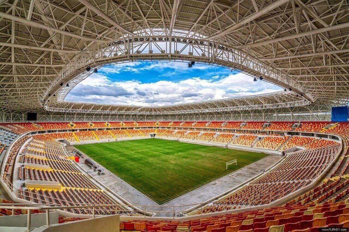 Стадион Малатья