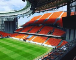 Центральный стадион Екатеринбург