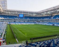 Стадион Калининград