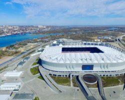 Ростов Арена