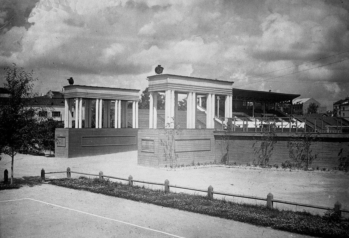 dinamo-minsk-1933